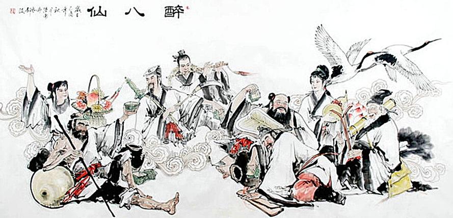 Zui Quan